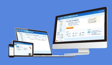 证券从业资格考试机考模拟系统
