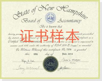 全球会计领域金字塔顶端的资格认证