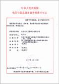 京ICP证030467号