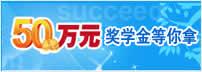 中华财会网校