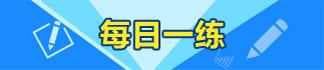 2013年职称英语考试复习指导(责编保举:数学家教jxfudao.com/xuesheng)