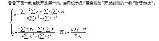 电路 电路图 电子 原理图 650_167