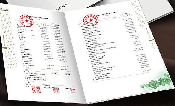 新准则下财务报告分析存在八大误区