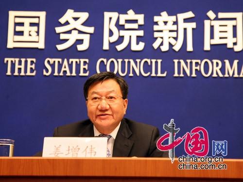 商务部副部长姜增伟-姜增伟 商务系统对搞活流通扩大消费充满信心