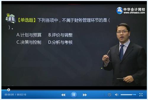 达江老师讲解习题 视频截图