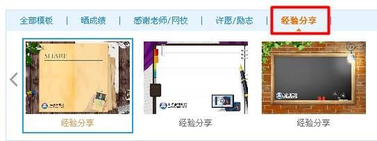 中华会计网校学员心声改版升级