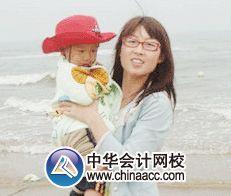 网校2013年中级会计职称优秀学员侯小玲 奖学金1500元