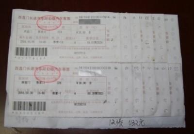 会计凭证标准装订图片