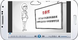 2015年注册会计师审计移动班课程
