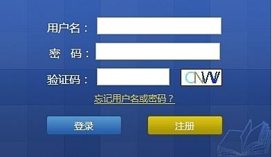江苏会计从业资格考试报名入口