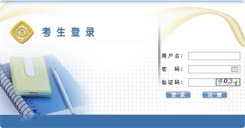 2015年河北省会计从业资格准考证打印入口