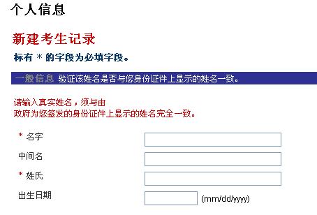 2015年国际注册内部审计师机考流程