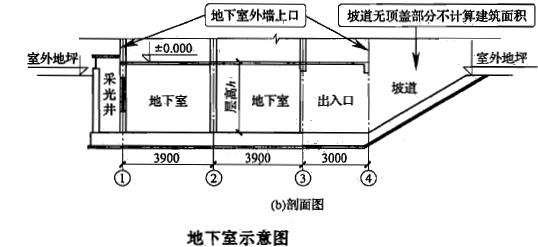 电路 电路图 电子 原理图 538_247
