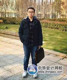 中华会计网校注册税务师考试优秀学员李营奇