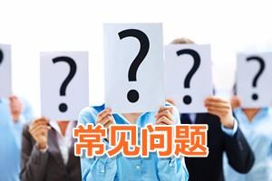 已取得会计从业资格证可以直接考中级职称吗?