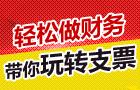 内蒙古注册税务师协会图片