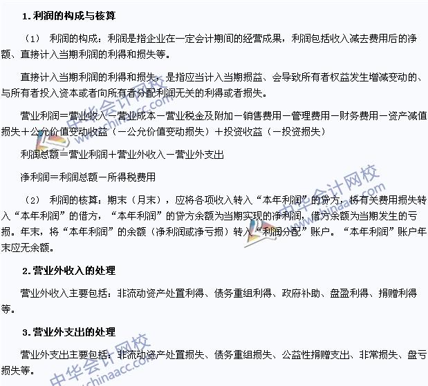 收入证明范本_揭秘朝鲜人民真实收入_营业外收入的定义
