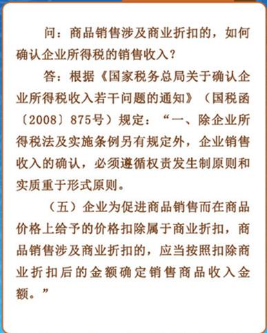 收入证明范本_揭秘朝鲜人民真实收入_折扣收入
