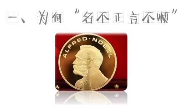 2019诺贝经济学尔奖_...勇 汪丁丁专访诺贝经济学奖得主 大师论衡中国经济与经济学