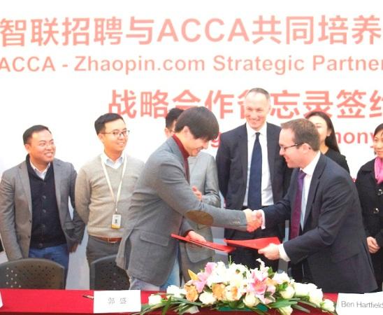 ACCA与智联招聘深度战略合作签约仪式