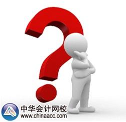 国家取消注册税务师考试的资格了吗