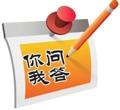 2016年税务师(原注税)考试的报名时间?