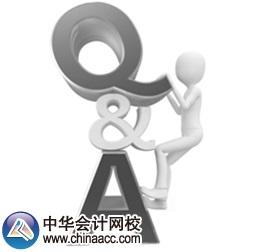2016年税务师职业资格考试报名时间