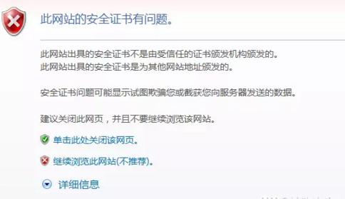 上海市增值税发票选择确认平台:https://fpdk.tax.sh.gov.cn