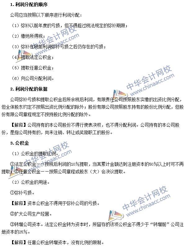 高级会计师_管理会计师证书_香港会计师收入