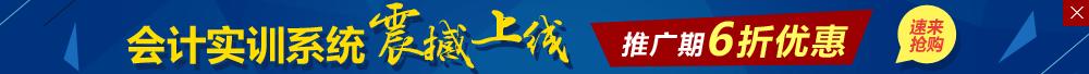中国防伪--出纳鉴别假币的四种常用方法