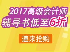 2017���������渨�������6�� ��������