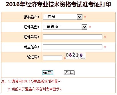 370212山东省青岛地区李沧区身份证编号-行政区号:370213山东省青岛地