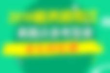 2017税务师考试学习计划表