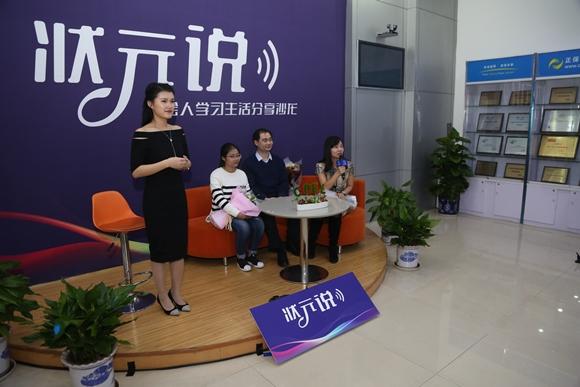 活动进行中 高级会计师状元陈元华解答学员疑问