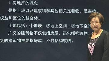 初级经济师名师王竹梅