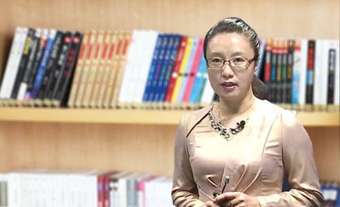 经济师张宁老师视频