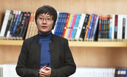 经济师刘晓晨老师视频