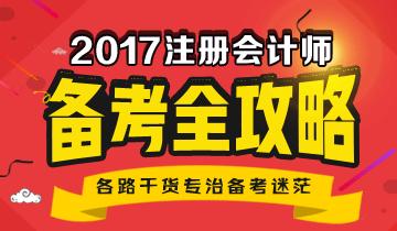 2017注册u乐娱乐师考试全攻略