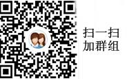 中华会计网校中级QQ群