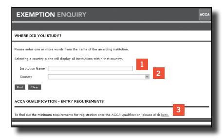 新生必知丨如何查询自己是否符合ACCA免考资格 附免试政策