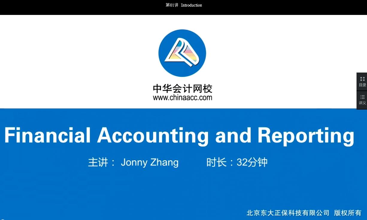 中职企业财务会计_CPA会计中企业合并与合并财务报表的区别-
