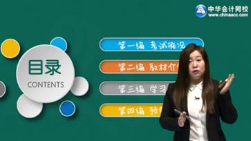 苏苏老师辅导课程免费试听