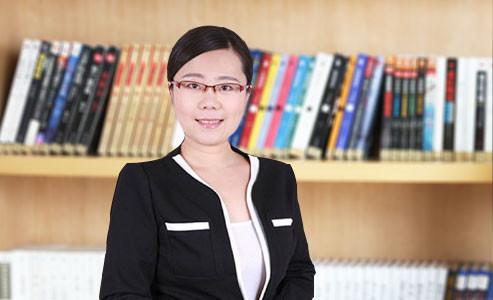 徐娜老师视频