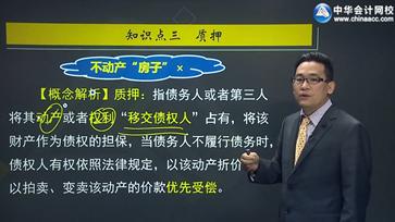 赵俊峰老师辅导课程免费试听