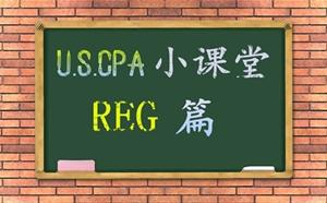Cpa reg stock options