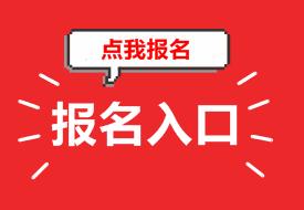 山西省高级会计师答辩时间_山西省高级会计师考试_山西正高级会计师条件