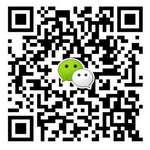 经济师考试交流微信群群主 加群主咨询