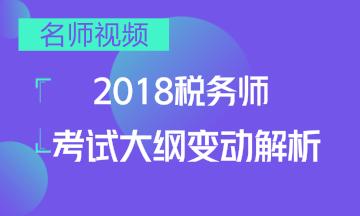 """24日微信交流:三年炼狱斩获""""4师"""" 达人爆料备考秘籍"""