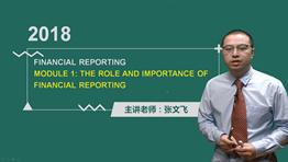 澳洲CPA财务报告试听