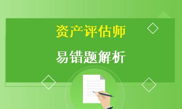 收益法评估公式成立条件图片